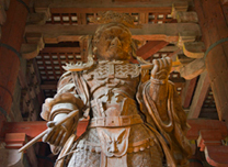Todaiji Temple Guardian Diety